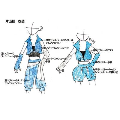 片山様衣装.jpg
